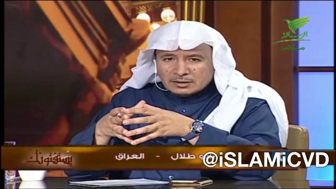فتاوى العلماء:يستفتونك مع الشيخ أ.د يوسف الشبيلي 3-6-1439هـ