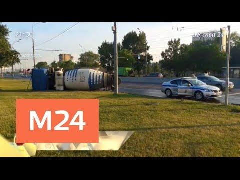 На МКАД столкнулись четыре автомобиля - Москва 24