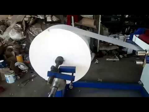 Tissue Paper Making Machine By Rajshree Enterprise, Ahmedabad