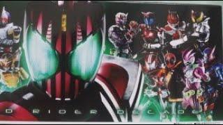 仮面ライダーディケイド ネオディケイドライバー 平成 20ライダー  カメンライド 音声集 Kamen Rider Decade DX Neo Decadriver