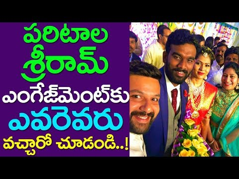 Who Attended For Paritala Sriram Engagement in Hyderabad | Ravi | Nandamuri Balakrishna | Taja30