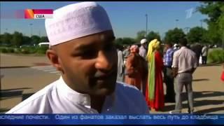 Похороны Мухаммеда Али Первый канал онлайн 1