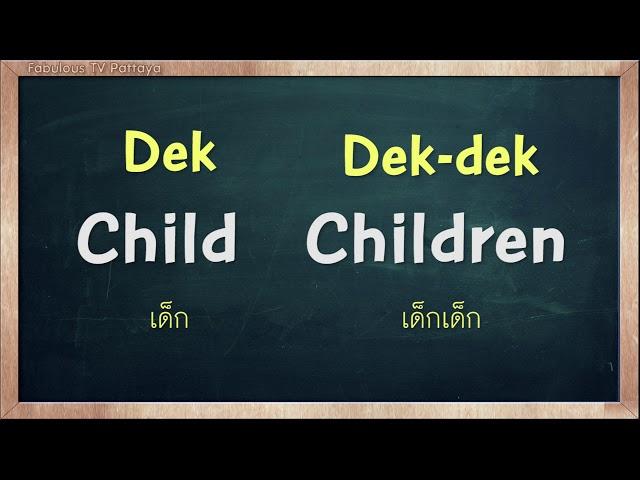 THAI TIME EP 357 Learn to speak thai, read thai, write thai Thai lesson