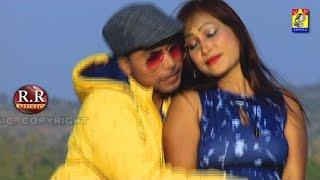 DILA DELO || दिला दलों | NAGPURI SONG JHARKHAND 2015 || VIVEK NAYAK | SHAMA