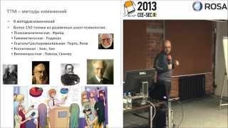 Психология позитивных изменений и гибкая разработка (agile development and positive psychology )