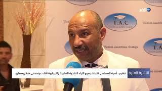 أحمد فهيم عن انتقاد