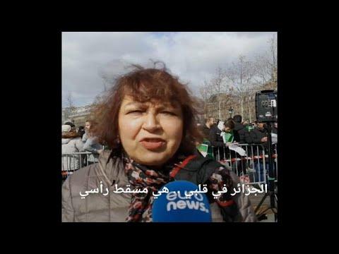مستشارة بلدية باريس تساند المتظاهرين الجزائريين في العاصمة الفرنسية…