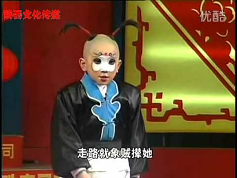 Traditional Chinese Opera (Qinqiang   clown perform ) Shanxi xianyang秦腔丑角戏《大实话》