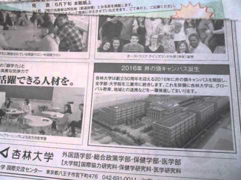 GEDC3339 2015.05.21 nikkei shibunn at ikebukuro sanshain street  lotteria with bunka housou radio.