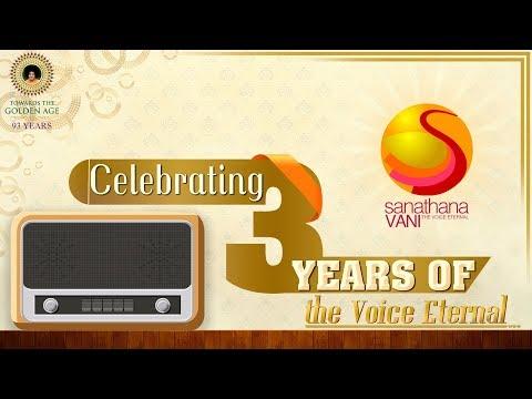 Sanathana Vani Special Satsang: 18 November 2018
