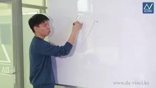 9 класс, 29 урок, Отображение плоскости на себя