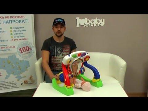 Музыкальный игровой стол 3 в 1 [Chicco] | baby-plaza.com.ua - YouTube