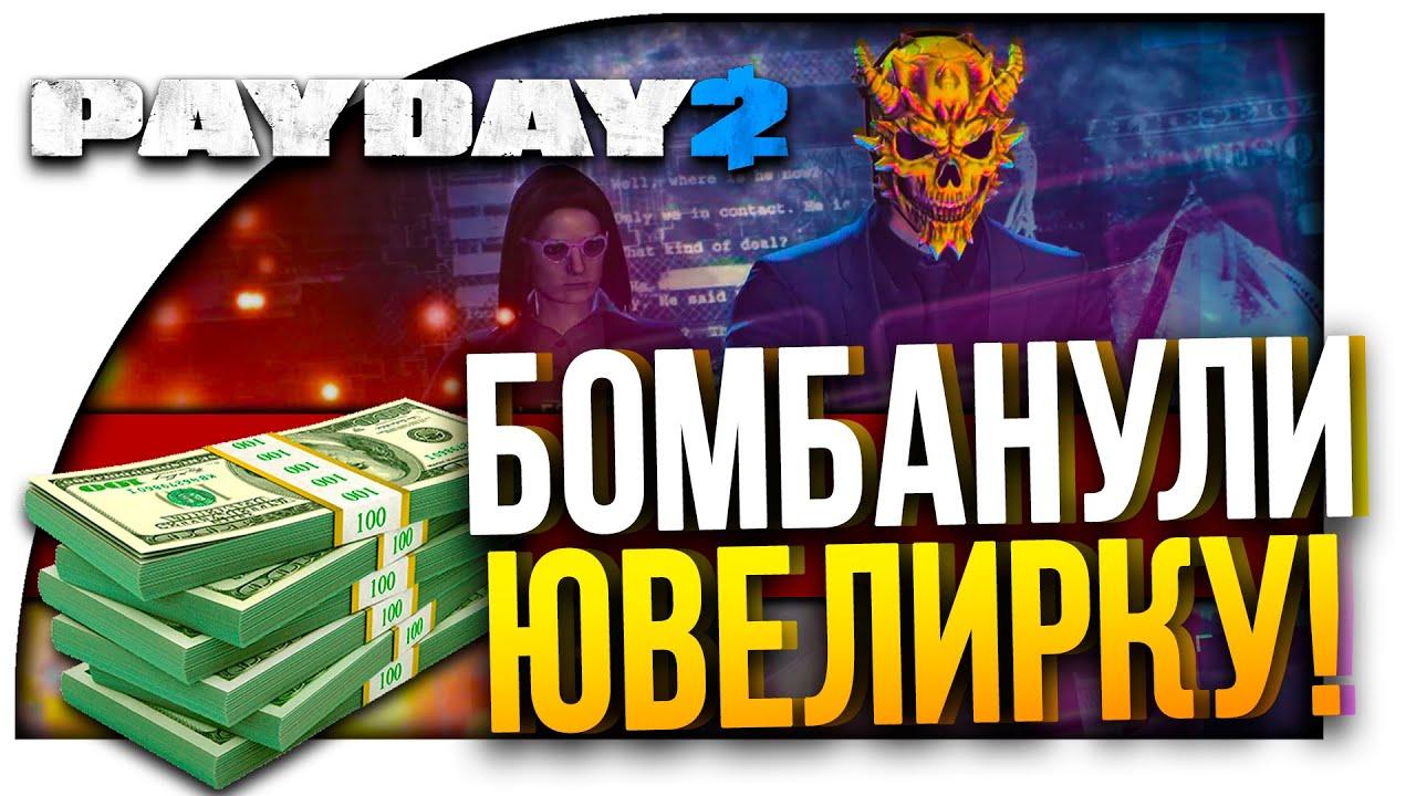 Far Cry 4 как сделать рюкзак 2 уровня (прокачка рюкзака) - YouTube