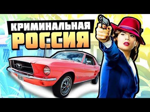 гта россия rpbox