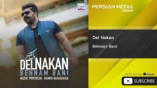 Behnam Bani - Del Nakan ( بهنام بانی - دل نکن )