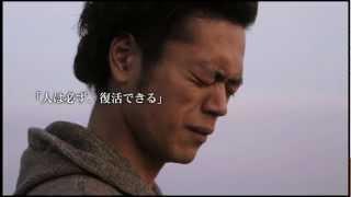 東京大学出身で元芸人という異色の経歴を持つ松本准平の劇場デビュー作...