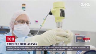 Україна посіла 11 місце у світі за темпами поширення COVID 19