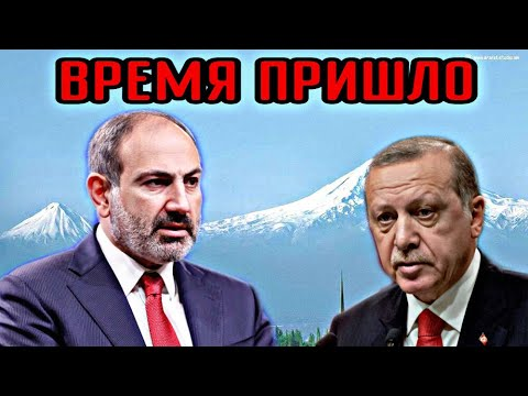 Армянские земли признание границы или требование вернуть Карс, Ардаган, Нахиджеван и Ани.