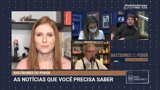 VACINA BRASILEIRA| Confira atualizações sobre a ButanVac