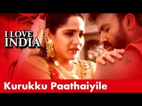 Kurukku Paathaiyile... | Tamil Super Hit Movie | I Love India | Movie Song