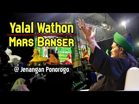 YALAL WATHON - MARS BANSER @ Jenangan Ponorogo 2018