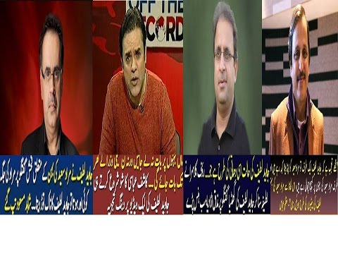 See how different Anchors doing chitrol of Javed latif in Murad Saeed Issue