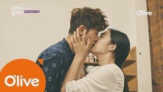 tastetosee [선공개] 이기우 고백에 키스로 대답하는 김소라! 161220 EP.10