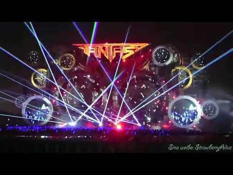 TMALL 2017 Fantasy TOP 100 DJs Festival: Wolfpack, Shanghai Bright ECO-Park, 06/08/2017.