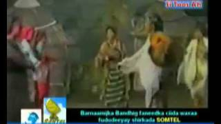 Classic Cultural Somali Song by the famous artist Fadumo Qasim ,in the beautiful times of Somalia .