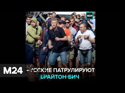 Русские создали отряд