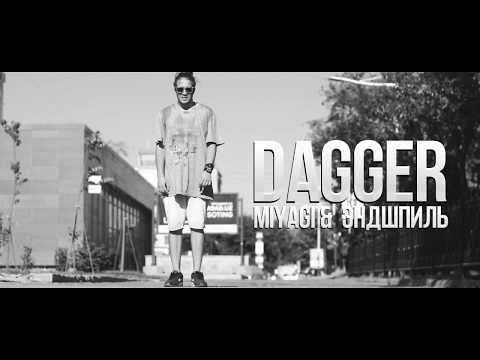 [Tashkent/Dance] Miyagi Music [DaGG/Style]