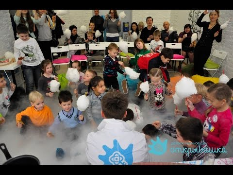 Детский день рождения с шоу Открывашка в Екатеринбурге