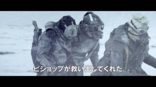 氷に覆われた未来の地球を舞台に、ミュータントと人類が繰り広げる死闘...