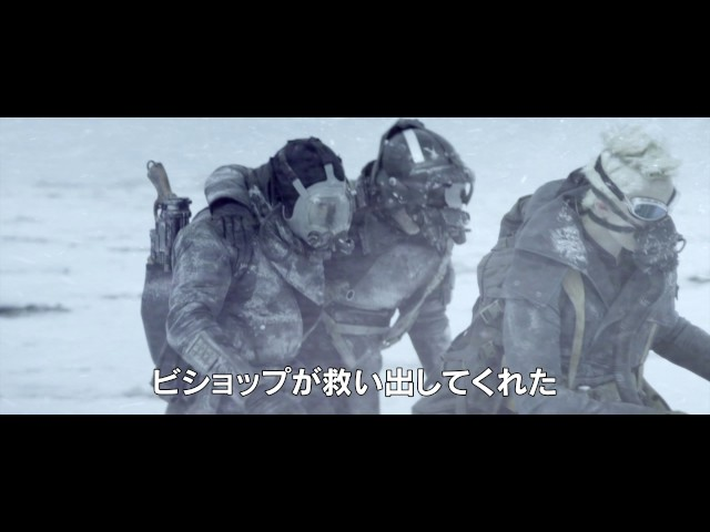 近未来SF映画『ウィンター・ドリーム 氷の黙示録』予告編
