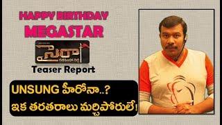Download Video Sye Raa Narasimha Reddy Teaser Report | Chiranjeevi | Ram Charan | Mr. B MP3 3GP MP4