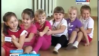 Конкурс «Учитель года» в Советске (ГТРК Вятка)(В Кировской области продолжается окружной этап конкурса