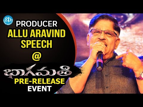 Producer Allu Aravind Speech At Bhaagamathie Pre-Release Event | Anushka | Unni Mukundan | Thaman S