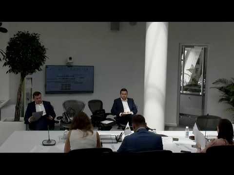 Трансляция аукциона по продаже земельного участка в Истринском районе