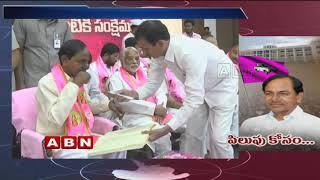Who are get chance in KCR cabinet? | All Eyes Set on KCR