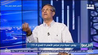 مصطفى يونس: محمود الخطيب زي صالح سليم أي حد هينزل قدامه في انتخابات الأهلي هيسقط
