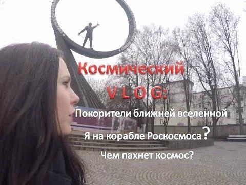 Работа в Калининграде, подбор персонала, резюме, вакансии