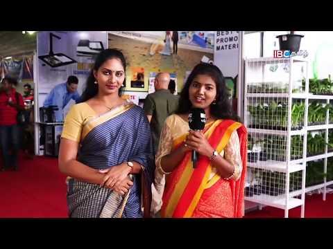 Jaffna International Trade Fair | 29th Jan Vanakkam Thainadu | IBC Tamil TV