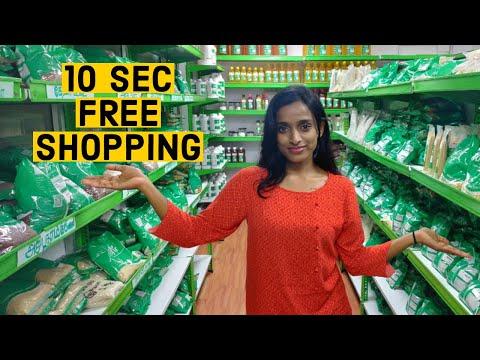 10 SEC Free Shopping At Uyri    500 + Organic Shop in Chennai    Tamil    Mylapore   Chennai