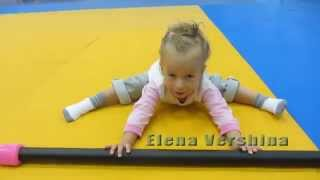 Растяжка для детей Stretching for children