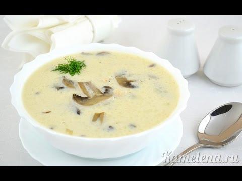 Рецепт супа с сырками и грибами