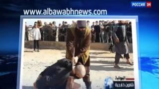 Сирия   Исламское государство  начали устраивать казни за попытку побега из ИГИЛ Новости Сирии