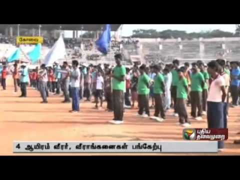 State level athletic meet for youngsters at Coimbatore