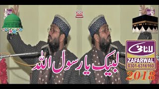 Tajdar e khatum e nabuwat peer sayed shahid hussain gardezi 2018 letest speech