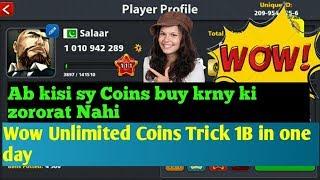 [2018]  8 ball pool working coins trick 100% Life Time trick |Urdu/hindi ||by Salaar Bhatti Tricks