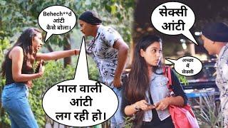 Calling Cute Girl's Aunty Part 4 || Prank In India || Khujli Baba